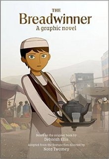 The Breadwinner (graphic novel)