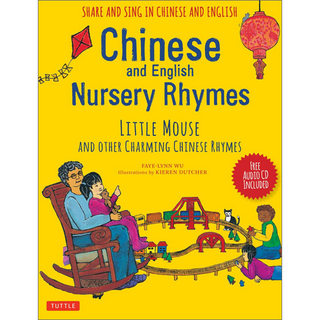 Chinese and English Nursery Rhymes : Little Mouse and Other Charming Chinese Rhymes