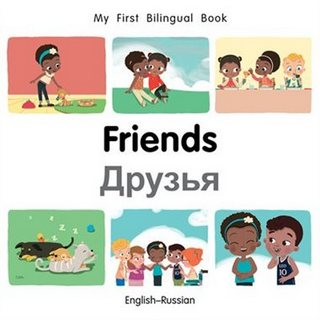 My First Bilingual Book-Friends