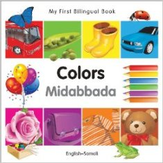 Colors / Midabbada (English-Somali)