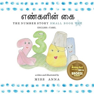 The Number Story Small Book One (English-Tamil)