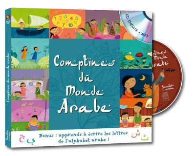 Comptines du monde arabe (livre + CD ou MP3)