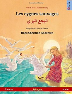 Les cygnes sauvages - Albagaa Albary
